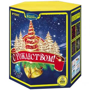 """Фейерверк Р7591 С Рождеством! (1,25"""" х 19)"""