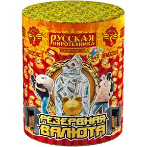 """Фейерверк + фонтан РС2570 Резервная валюта (1"""" х 12)"""